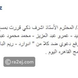 شقيق ياسمين عبدالعزيز يقرر مقاضاة 4 مشاهير بعد إساءتهم له