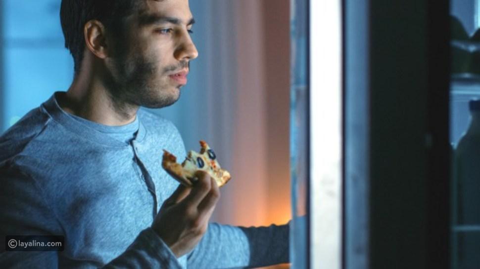 5 عادات ليلية تدمر جهودك في إنقاص الوزن