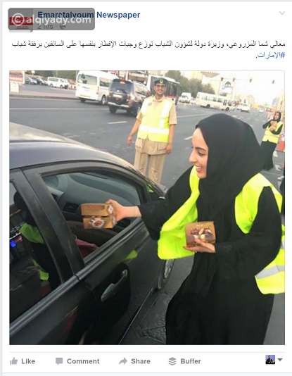 وزيرة الشباب الإماراتية توزع الإفطار على السيارات المارة في شوارع دبي