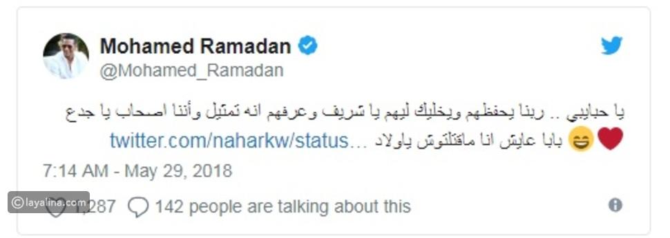 """أطفال ممثل في """"نسر الصعيد"""" يبكون بعد أن قتله محمد رمضان في المسلسل"""
