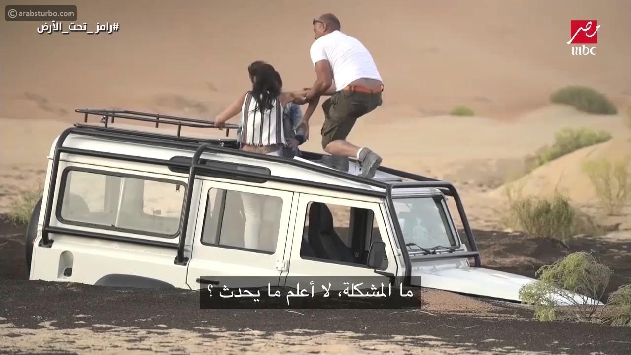 فيديو: 4 خدع يخفي بها رامز جلال سياراته في برنامجه.. الثالثة ستدهشك!