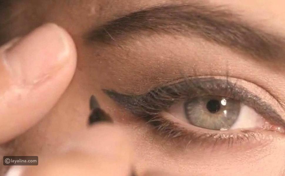 محدد العيون