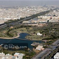 هل تعلم لماذا سميت العاصمة السعودية بـ الرياض؟ تفاصيل ومعلومات مدهشة!