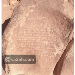 سعودي يكتشف صخوراً أثرية في عسير.. ما المكتوب عليها؟