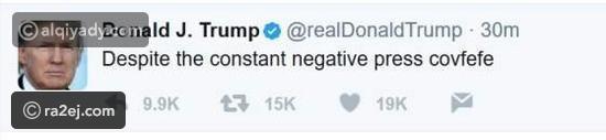 """شاهد.. مجموعة من أكثر المواقف المحرجة للرئيس الأمريكي """"ترامب"""" في 2017"""