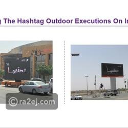 الاتصالات السعودية STC تطلق حملة توعوية كبرى للامتناع عن التدخين