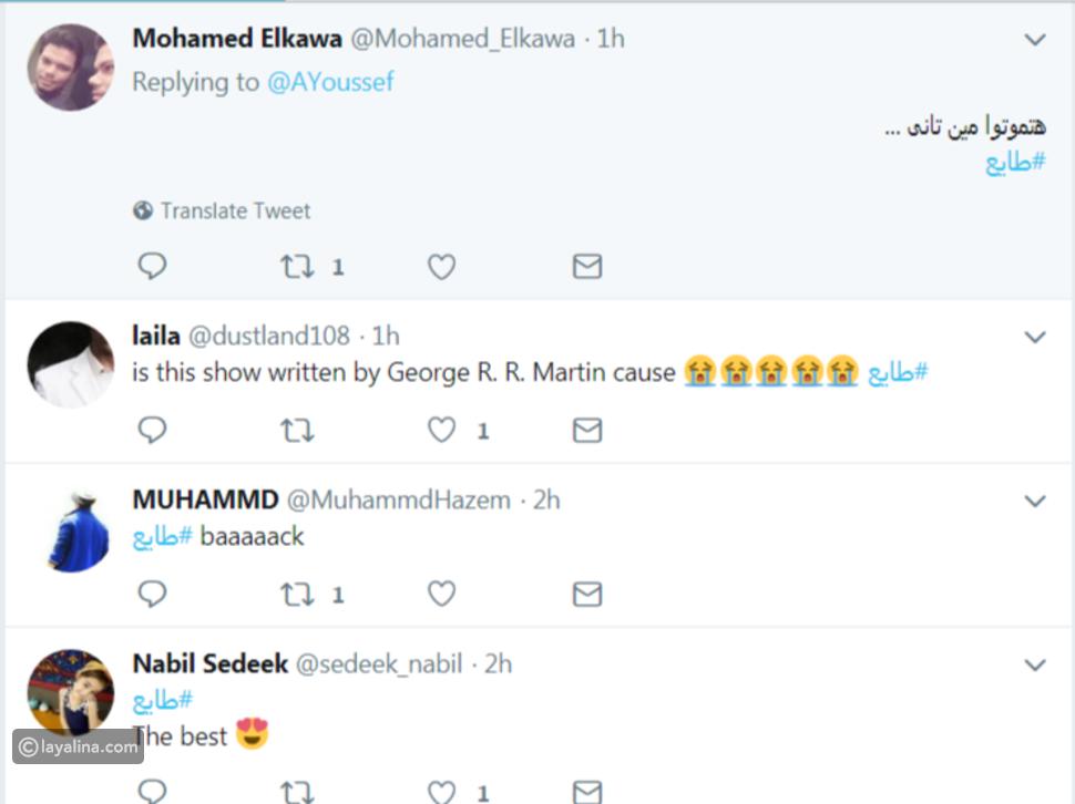 """فيديو.. حالة حزن لوفاة صبا مبارك في """"طايع"""""""